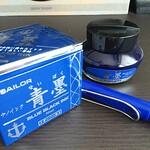 amazonさんから届きましたー。 万年筆インク、青墨。