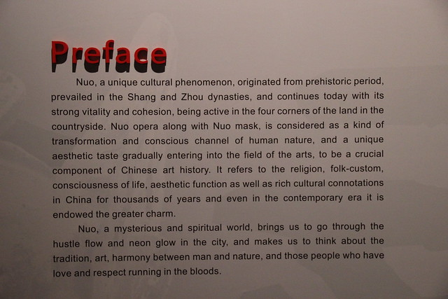 Nuo Opera Exhibit Preface