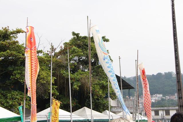 Undokai 2013 - Associação Japonesa de Santos
