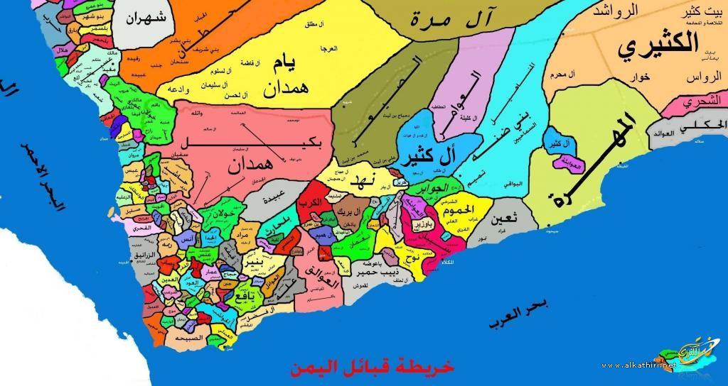 خريطة قبائل اليمن الجنوبي العشائر العشائر الأردنية الع Flickr