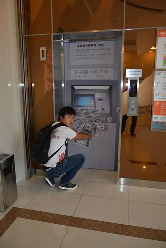 DSC_0636 | by 3D floor sticker - YeJun