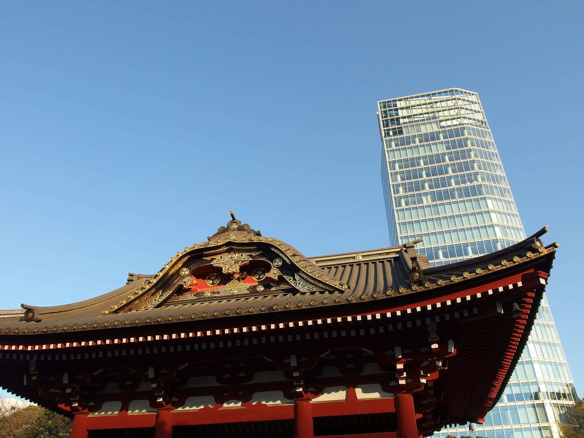 Park @ Tokyo Prince Hotel Park Tower