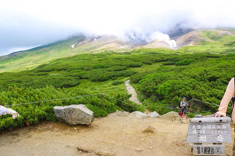 2014-07-20_01298_北海道登山旅行.jpg