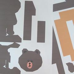 วิธีทำโมเดลกระดาษ ตุ้กตาไลน์ หมีบราวน์ ถือพลั่ว (Line Brown Bear With Shovel Papercraft Model -「シャベル」と「ブラウン」) 001