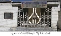 A water filtration plant in #Gilgit