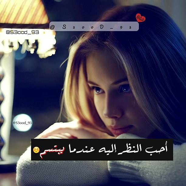 Love قلب حب حبيبي الحب احبك شعر اشعار قصيد قصيده Flickr