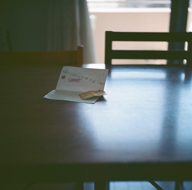 love letter :D