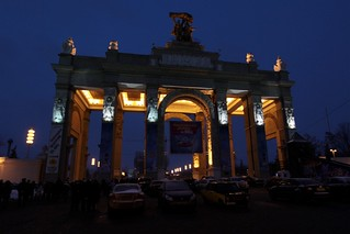 Entrance archway to the All-Russia Exhibition Centre   by Marcus Wong from Geelong