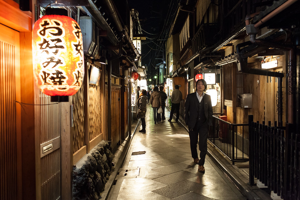 Kyoto becomes the latest japanese city to recognise same