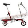 300-123 Carry2014- CarryMe STD 8單速折疊小輪車 (莓果紅)2014-1