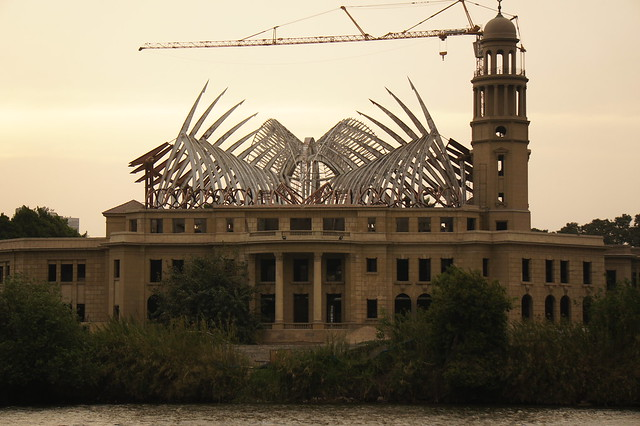"Revolution Council Museum Building ""Under Construction"""