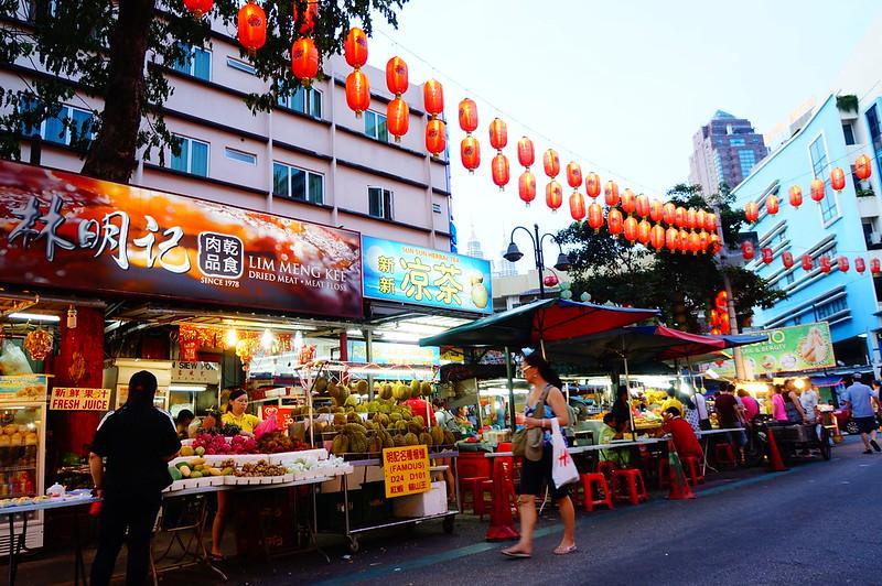 Con phố bán hoa quả ở Kuala Lumpur