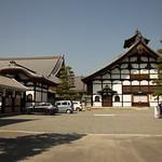 Shokokuji Temple, Kyoto