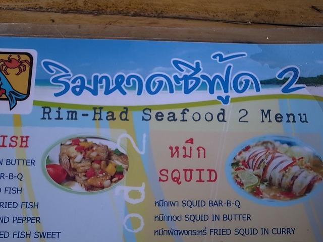 <p>a)Rim-Had seafood2</p>