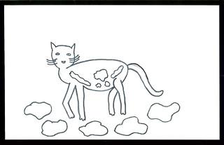 Bayat - Drawing 41-50-17