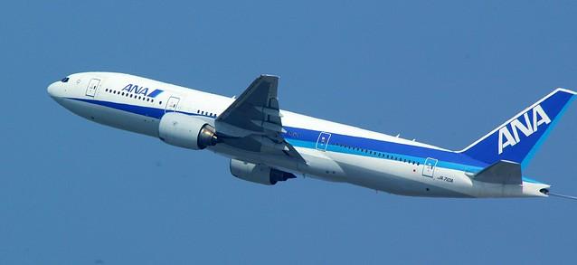 Shanghai - ANA Boeing 777-200ER