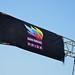 2013 - 07 San Diego Pride Events