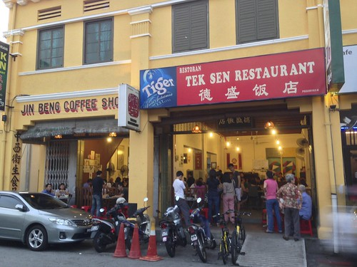 Tek Sen Restaurant , Penang Malaysia | by Clay Gilliland