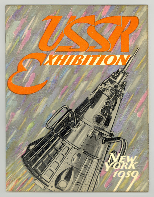 Booklet, USSR Exhibition, New York, 1959