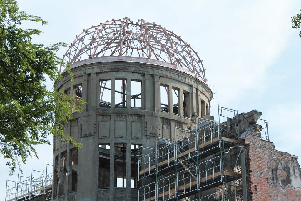広島 原爆ドーム - Hiroshima Peace Memorial
