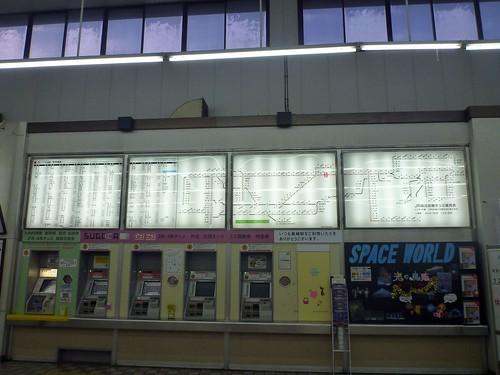 Kurosaki Station, JR | by Kzaral