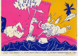 Gary Panter ▱ from Cola Madness | 1983 | Silkscreen