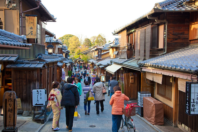 Lots of Kyoto Stores