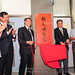 20130801_本校觀光遊憩系成立慶祝茶會暨產學合作簽約儀式