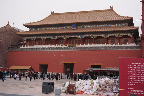 Forbidden City   by Beeriffic