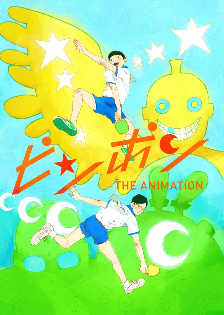 140228(2) - 製作群、聲優&主角「微笑」預告片出爐!青春熱血運動漫畫《乒乓》將在4月放送電視動畫!