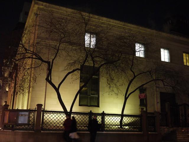 金, 2014-01-24 19:43 - Morgan Library and Museum