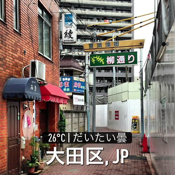 天気 大田区