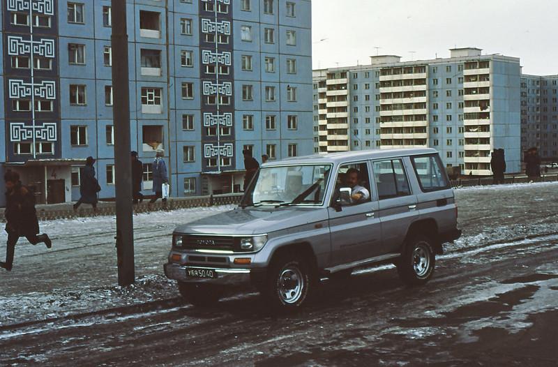 MONGOLIA 1994 01-0019