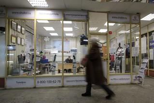 Shop for a stun gun manufacturer | by Marcus Wong from Geelong