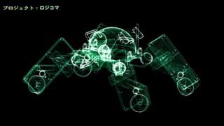 ロジコマ HoloCAD 1