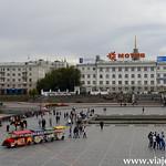 3 Viajefilos en Ekaterimburgo 22