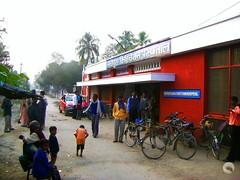 Madhipura Christian Hospital