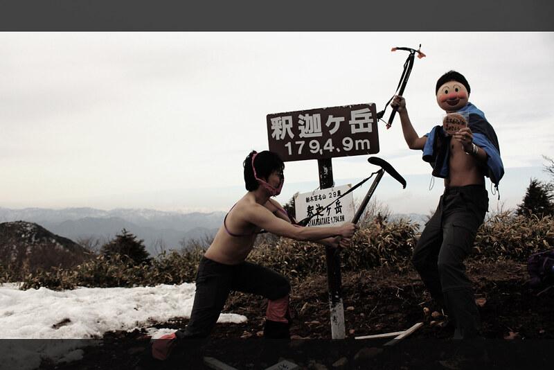 会津駒ヶ岳_03