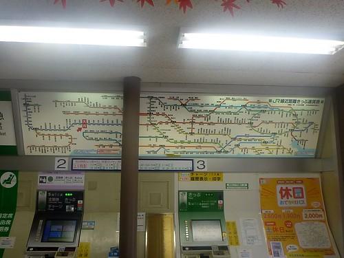 JR Otsuki Station | by Kzaral