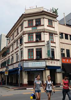 Tong Seng Coffeeshop