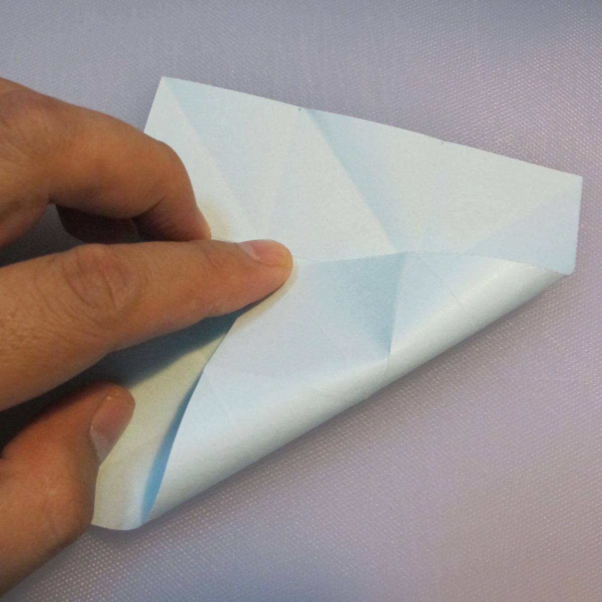 การพับกระดาษรูปดาวกระจาย (Star Origami – スターの折り紙) 005