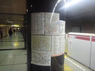 Toei Subway Roppongi Station   by Kzaral