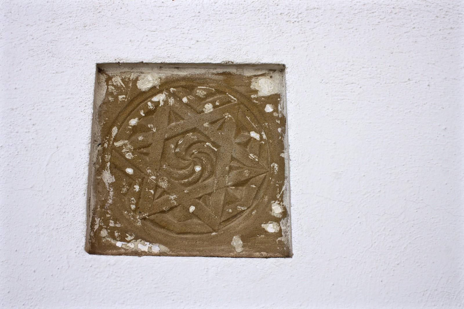 Star of David in the Jewish quarter of Jaén, Spain