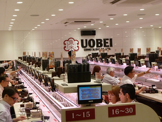 Uobei automated sushi restaurant, Shibuya, Tokyo | by bsterling