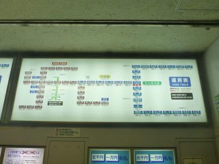 Hama-Otsu Station, Keihan | by Kzaral