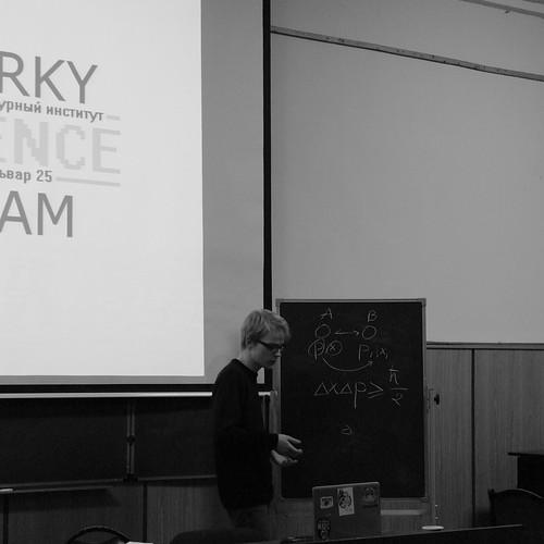 Сен 30 2016 - 18:21 - Gorky Science Slam