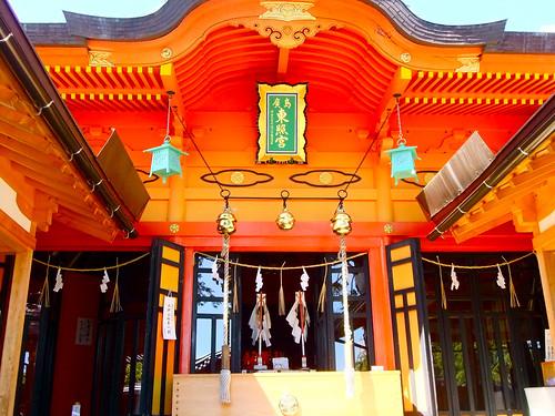 広島東照宮 Hiroshima Toshogu Shrine 拝殿 広島市東区二葉の里