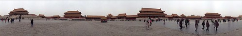 Forbidden City | by Beeriffic