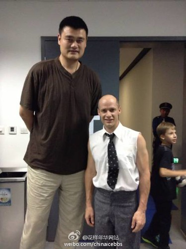 June 14th, 2013 - Yao Ming with figure skater Kurt Browning