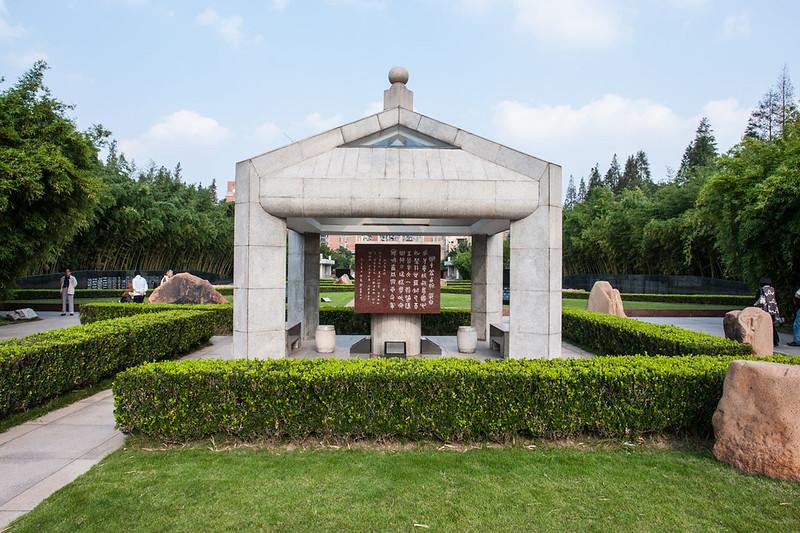 Longhua Martyrs Cemetery - 54